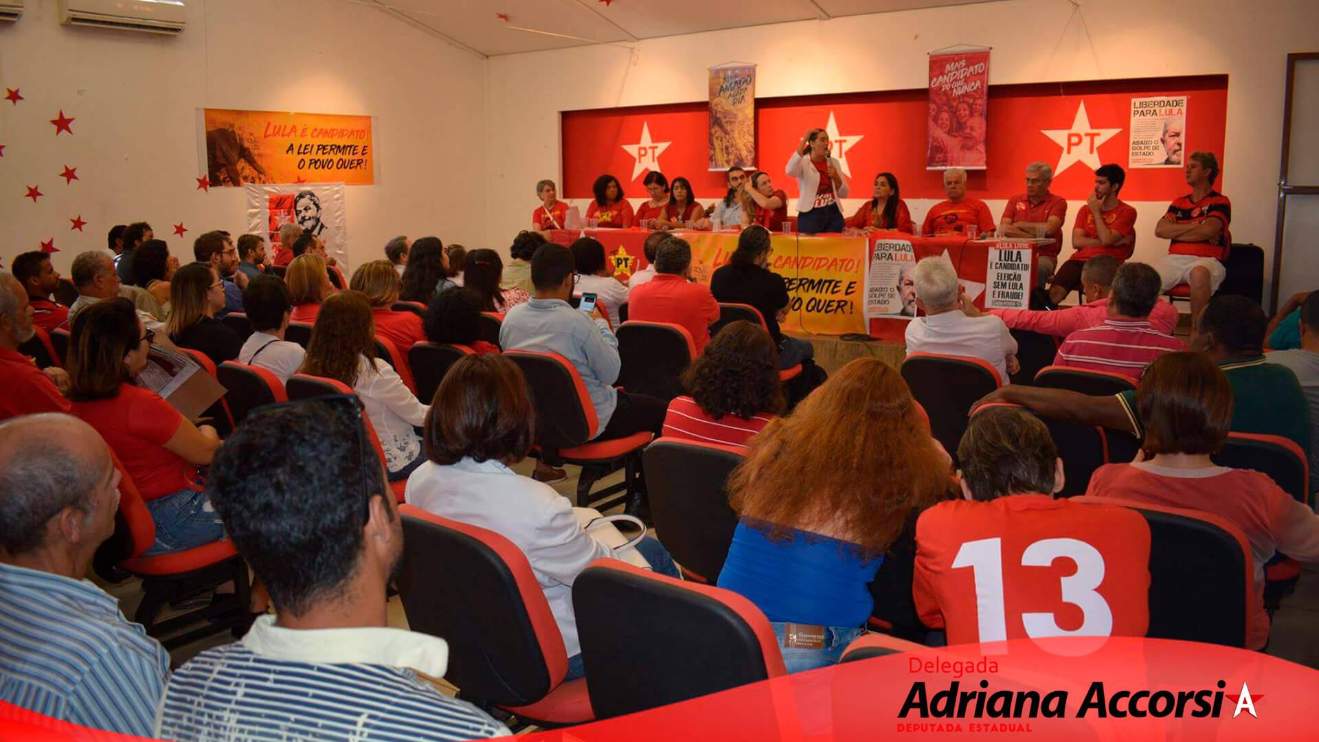 Ato de Lançamento da Pré-Candidatura de Lula a Presidente